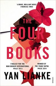 The Four Books Yan Lianke