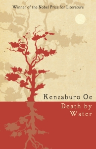 Death by Water Kenzaburo Oe