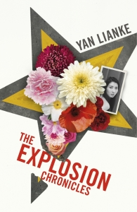 The Explosion Chronicles Yan Lianke