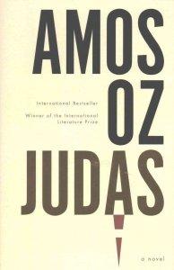 Judas Amos Oz