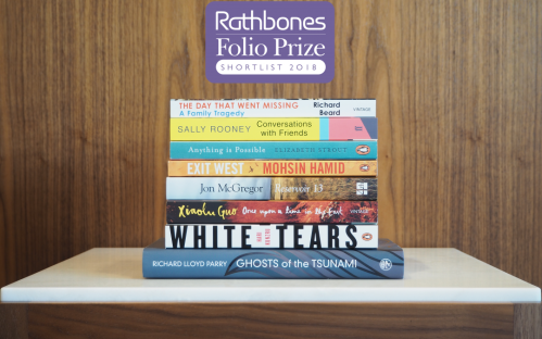 Rathbones Folio Prize 2018