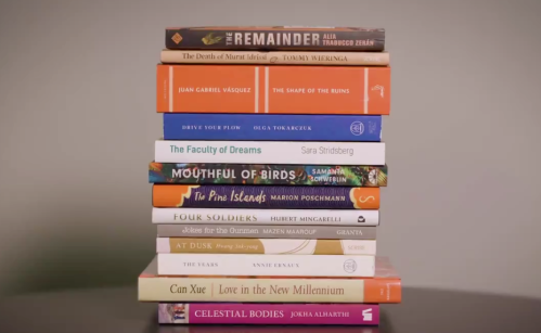 The Man Booker International Prize 2019